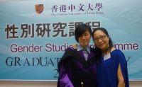 graduation2014-02