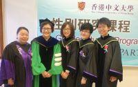 graduation2014-04