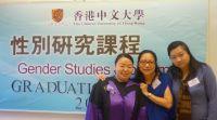 graduation2014-05