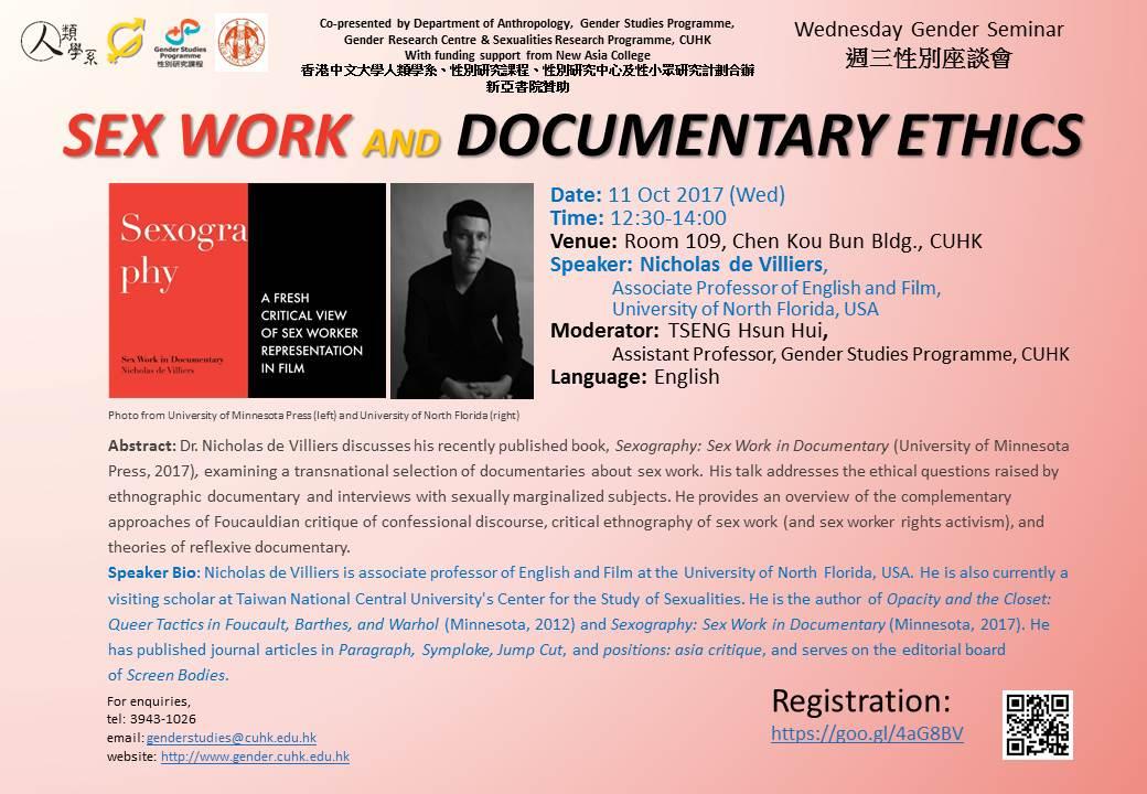 documentary ethics